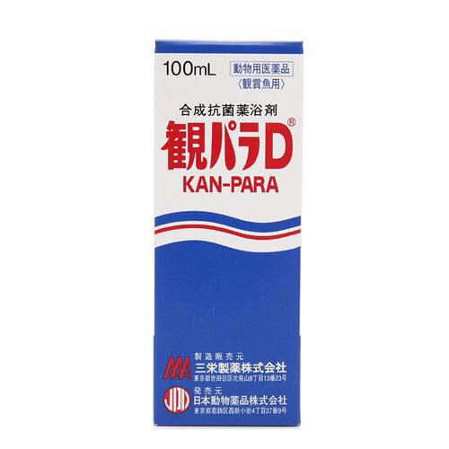 medicine_img_3